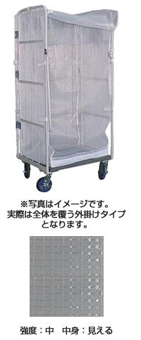 カゴ台車用防塵カバー(材質 糸入り塩ビ・透明)