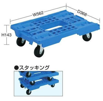オリタタミコンテナー台車 K(2台)
