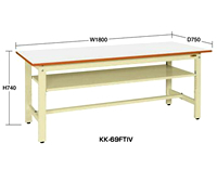 軽量作業台KKタイプ 中棚付 KK-69