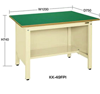 軽量作業台KKタイプ三方パネル付 KK-49