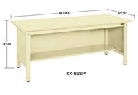 軽量作業台KKタイプ三方パネル付 KK-69