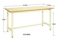 中量立作業台KTDタイプ KTD-693