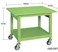 中量作業台KBタイプ移動式 KB-097