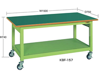中量作業台KBタイプ移動式 KB-157