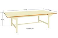 大型作業台・軽量KKタイプ KK-2412E