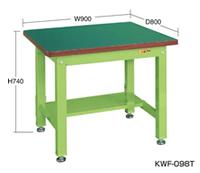 重量作業台KWタイプ中板1枚付 KW-098T