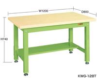 重量作業台KWタイプ中板1枚付 KW-128T