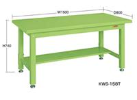 重量作業台KWタイプ中板1枚付 KW-158T