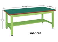 重量作業台KWタイプ中板1枚付 KW-188T
