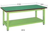 超重量作業台Wタイプ W-8