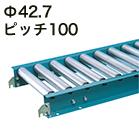 新品ローラコンベヤ(スチール製) Φ42.7 ピッチ100mm 中荷重タイプ