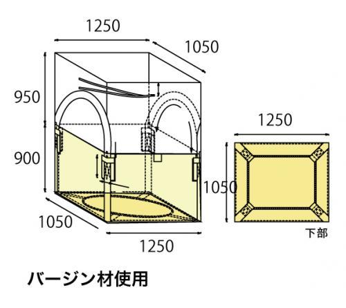 角型 フレキシブルコンテナバッグ 1.5t(反転なし・UVあり)(10枚)