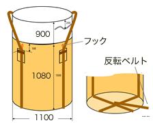 フレキシブルコンテナバッグA 500kg(反転あり・UVなし)(100枚)