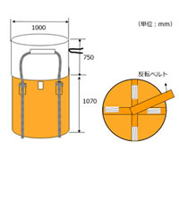 フレキシブルコンテナバッグA 500kg(反転あり・UVなし)(10枚)