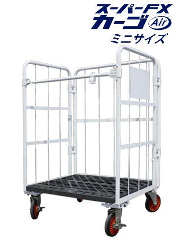 【新春SALE】スーパーFXカーゴAir 軽量カゴ台車 W850×D650×H1200mm