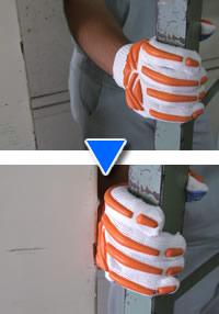 物流用 プロテクター手袋(50双セット)