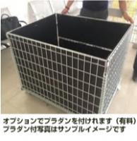 新品メッシュパレット W1200×D1000×H900mm ピッチ50×100mm
