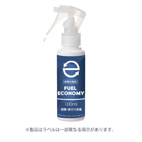 FUEL ECONOMY 100ml (25本入り)