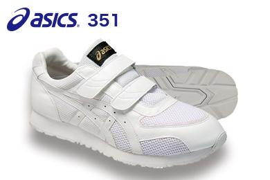 アシックス 安全靴 ウィンジョブ351