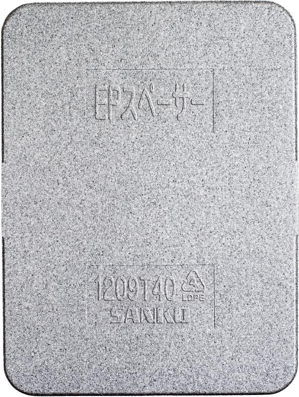 EPスペーサー 1200×900×40mm (8枚) グレー