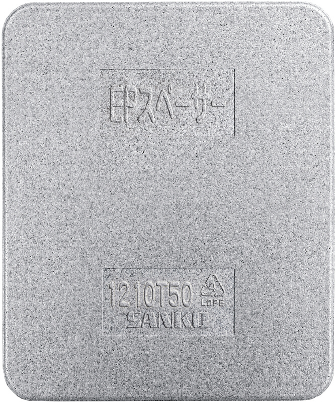 EPスペーサー 1200×1000×50mm (6枚)