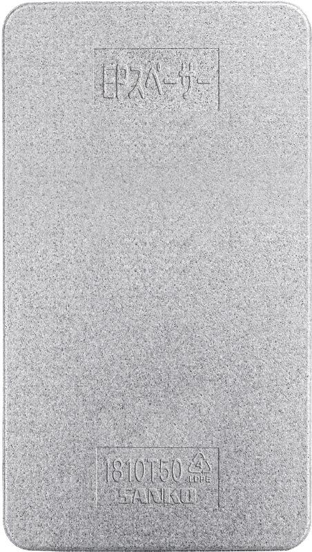 EPスペーサー 1800×1000×50mm (6個)